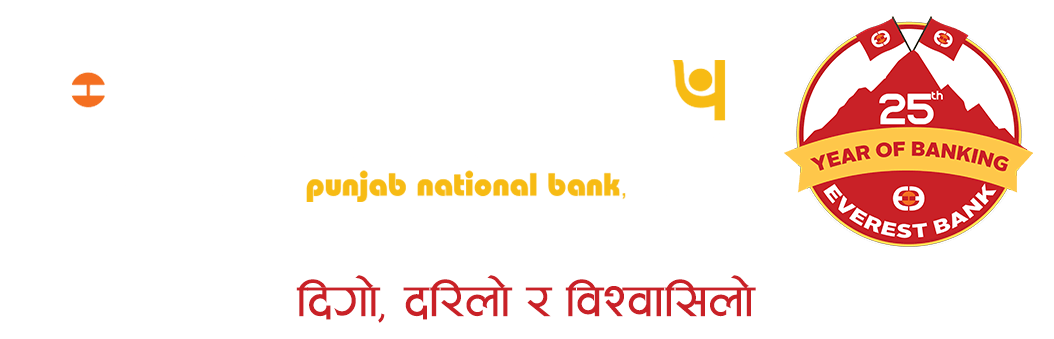 Everest Bank