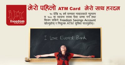 Freedom Saving Account