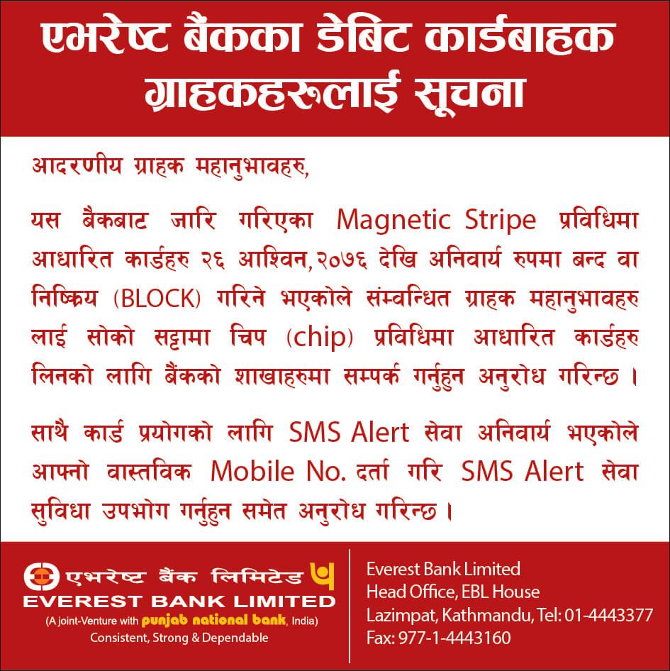 Everest Bank Debit Card Notice
