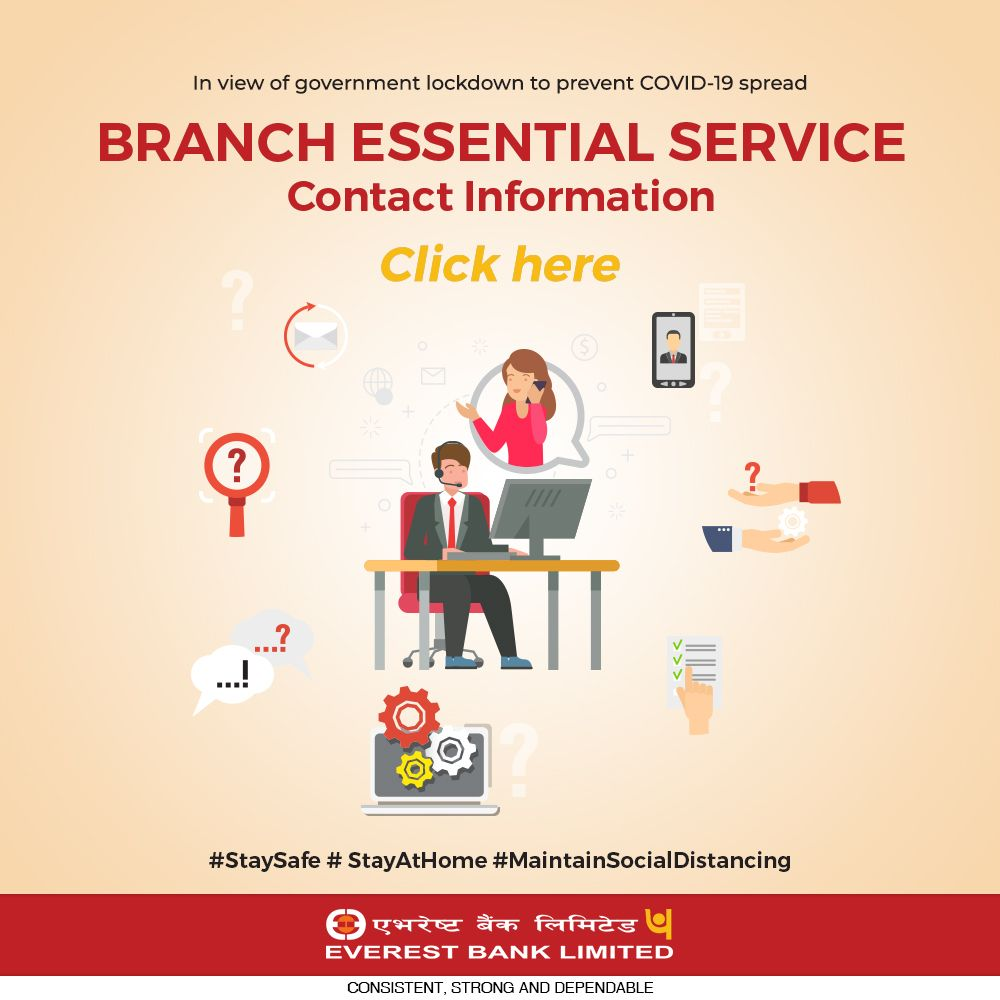 Branch-Essential-Service