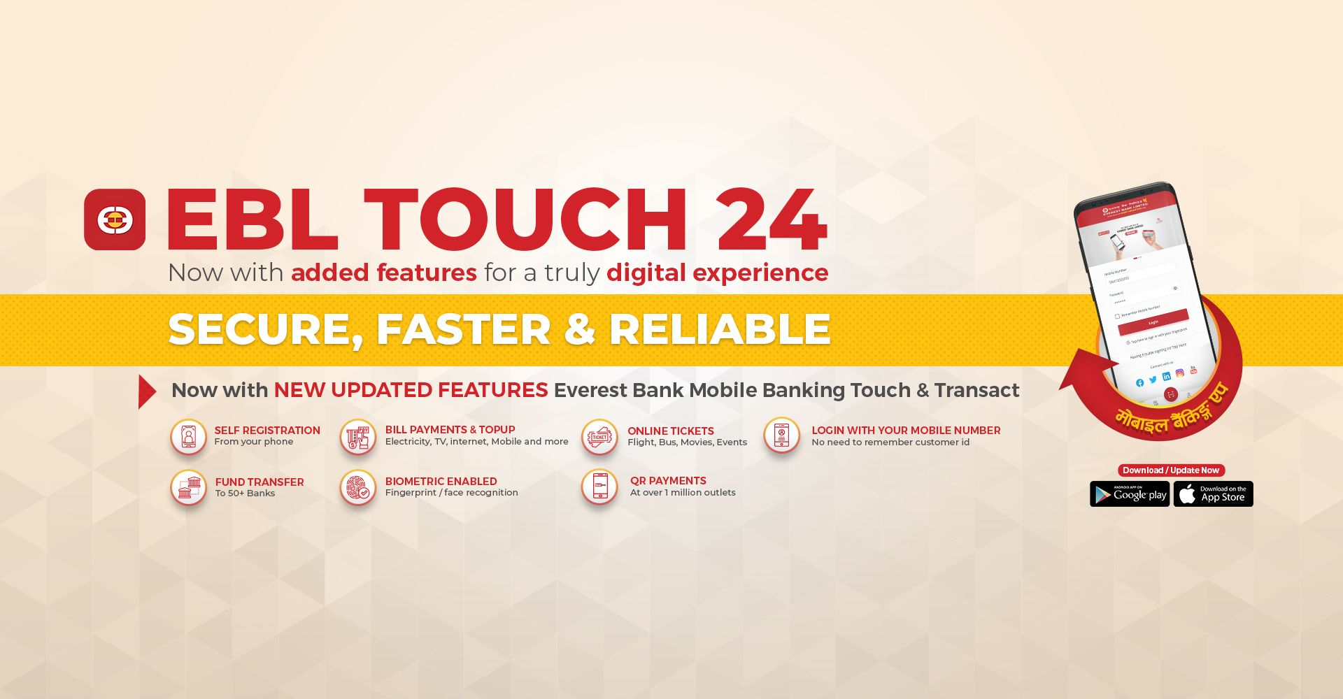 M-Banking EBL Touch-24